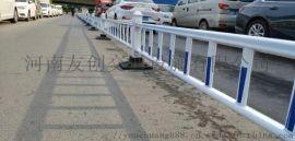 道路可移动交通护栏 移动防护栏杆 车辆隔离栏