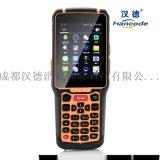 成都汉德提供HD310带按键手持终端PDA