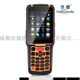 成都漢德提供HD310帶按鍵手持終端PDA