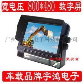 深圳宇鸿5寸宽电压高清车载显示屏