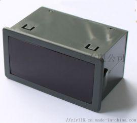 数字交流电压电流面板表(IN5135-AC220V)