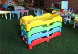 【大风车幼教玩具】南宁哪里有卖幼儿园儿童塑料床