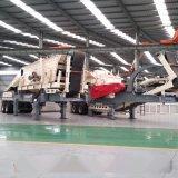 浙江移動式建築垃圾碎石機 水泥塊破碎機 移動嗑石機