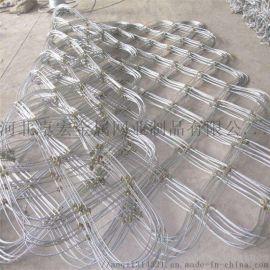 山体边坡防护网-山体边坡防护网厂家-山体落石防护网