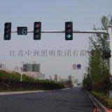 道路交通信号灯供应商