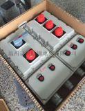 BQC-1.5kw电机防爆电磁启动箱