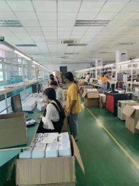 全球共享充电宝贴牌OEM深圳厂家系统搭建解决方案