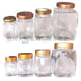 晶白料方形蜂蜜瓶玻璃罐电化铝盖子