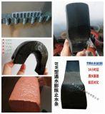 遇水膨脹橡膠止水條接頭方法
