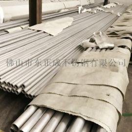 惠州不锈钢工业焊管,304不锈钢工业焊管