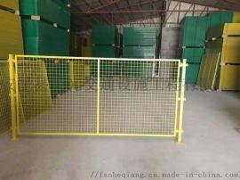 供应铁丝网车间隔离网隔离栅