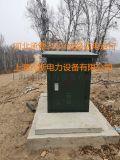 温州35KV欧式电缆分支箱一进一出配置报价