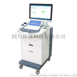 8000Plus款超声波骨密度分析仪骨密度仪