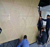 松原幕牆鋁板 鋁單板造型牆 鋁單板內外牆效果圖