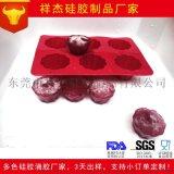 东莞硅胶厂大量供应 硅胶蛋糕模 硅胶烤盘