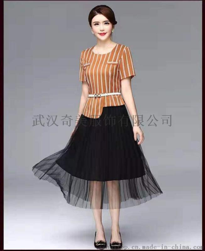 秋水伊人大氣服裝尾單折扣中高端女裝連衣裙