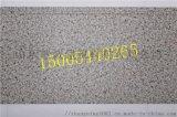 仿石材外墙 保温装饰一体板 新型墙面装饰材料