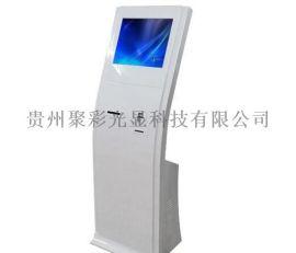 贵州地区排队机 无线排队机 贵州排队叫号系统
