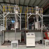 粉體計量配料系統集中供料系統  粉體輸送系統