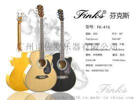 芬克斯FK-416原聲民謠吉他40寸