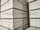 硅酸钙板和石膏板的区别