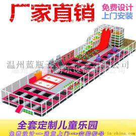 网红大型蹦床公园,魔术贴墙厂家,儿童t跳跳床