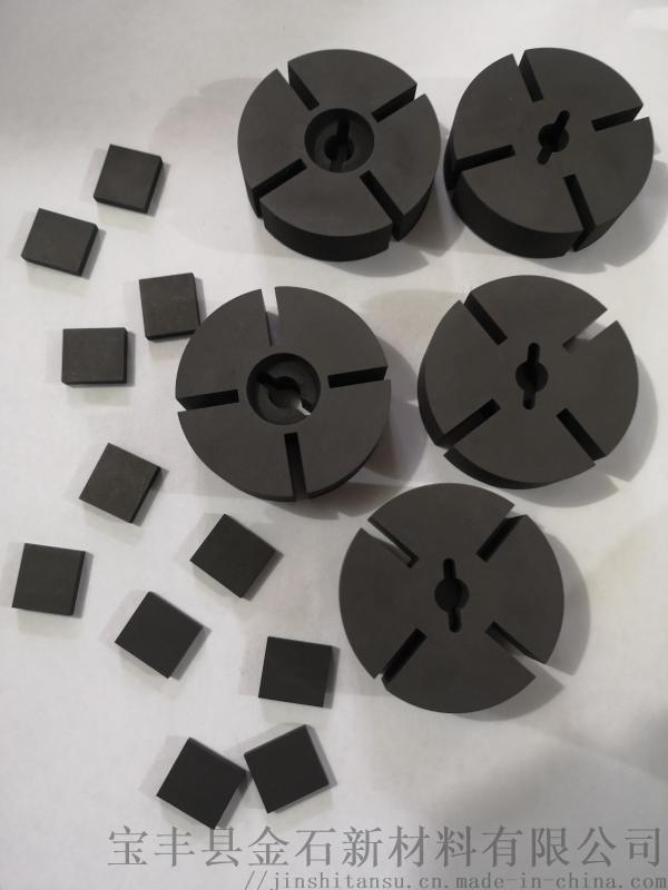 气泵石墨转子叶片,汽车用气泵石墨转子,气泵石墨转子叶片厂家