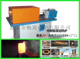 厂家直销全自动铁棒铜棒铝棒锻造加热炉中频锻造加热炉