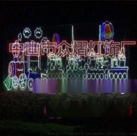 聖誕圓球燈 2019春節彩燈 春節裝飾燈