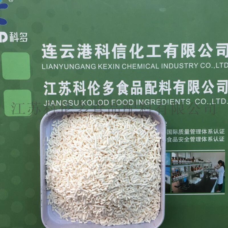 厂家直销防腐剂山梨酸钾