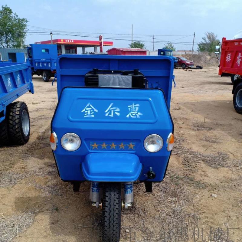拉粮食运输农用三轮车 液压自卸三马子