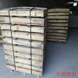 熔炼分厂用石棉保温板 耐850度石棉纤维