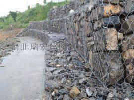 低碳铁丝2*1*1环保 衡水瑞宏环保