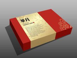 礼品包装盒生产加工,制作精美,质量高,效率快