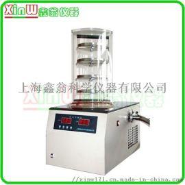 鑫翁厂商冷冻干燥机/冻干机FD-1A-50