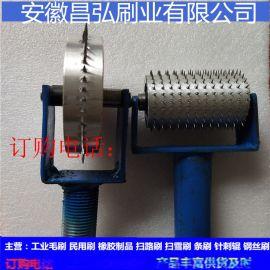 专业生产薄膜打孔孔针刺辊针刺滚轮