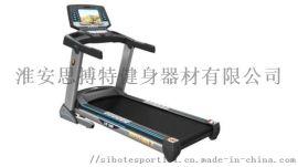 江苏正伦家用商用跑步机专卖店按摩椅专卖店健身器材专卖店