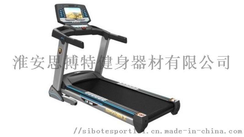 江蘇正倫家用商用跑步機專賣店按摩椅專賣店健身器材專賣店
