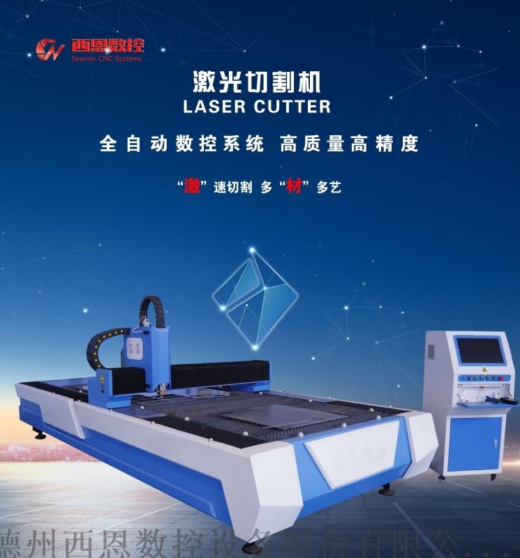 厂家直销定制小蜜蜂数控等离子切割机 全自动切割机