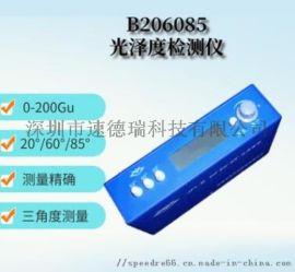 多角度光泽度仪 B206085