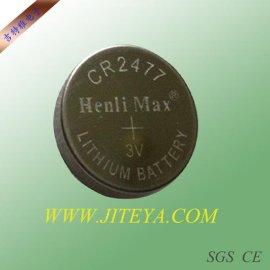KJ353-K识别卡纽扣3V 电池CR2477