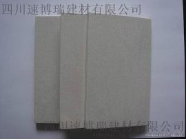 纤维水泥压力板,水泥纤维隔墙板,水泥纤维楼承板