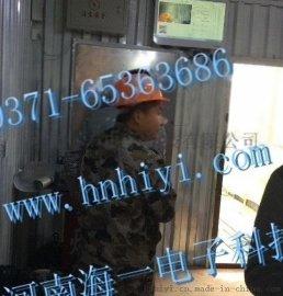 郑州工地面部识别道闸门禁考勤系统