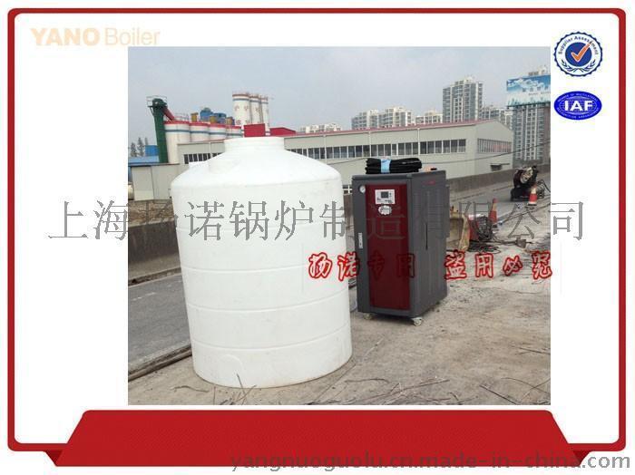 公路橋樑養護用100KW電蒸汽發生器 混凝土養護用電蒸汽鍋爐