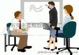 客戶關係管理CRM