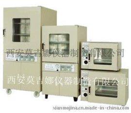 真空干燥箱DZF-6090/真空干燥箱DZF-6090ASB/真空干燥箱DZF-6090AS