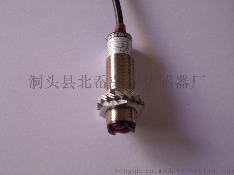 优惠M18回归型光电传感器、请认准荣程品牌!