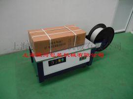 佳河SP-3低台打包机