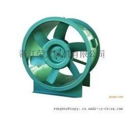 专业DZ防腐防爆型轴流风机 防腐防爆风机 DZ轴流风机