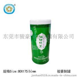 仙湖绿茶罐,高档茶叶包装罐,马口铁罐